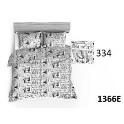 Pościel bawełniana 1366E BRITANNICA 160x200 cm